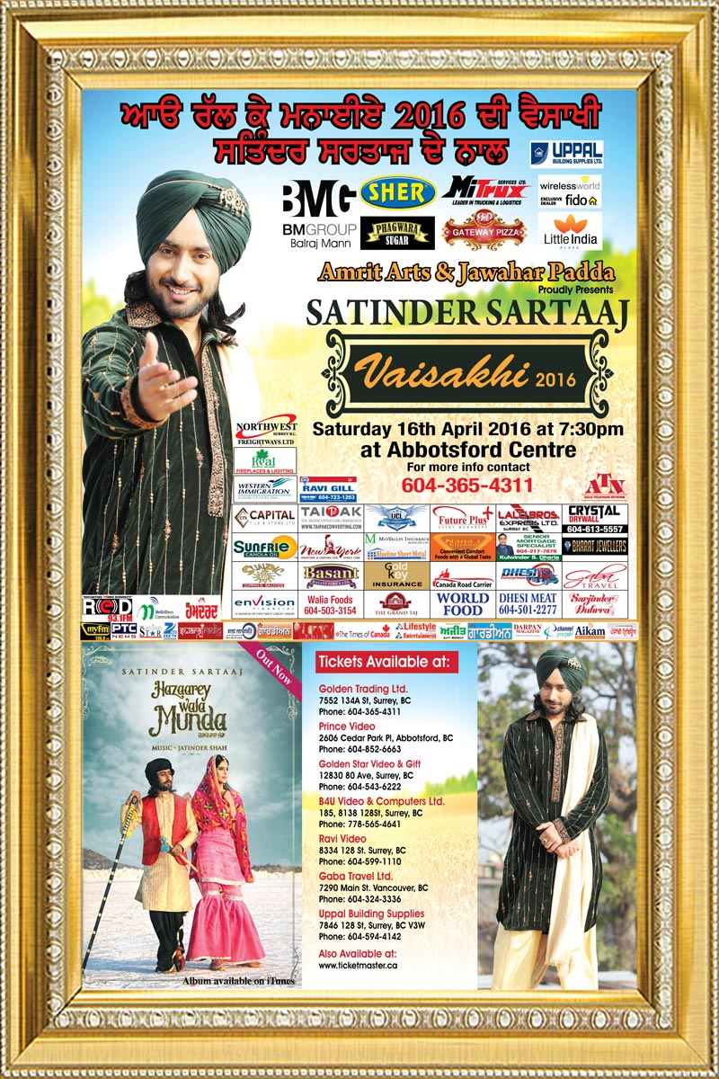 Amrit Arts Presents Satinder Sartaj Vancouver Live April 16th, 2016 in Abbotsford BC
